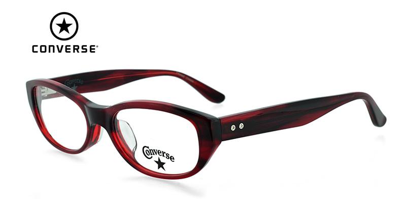 converse-ballroom-burgundy-designer-glasses